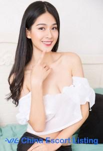Ariel - Chongqing Escort Massage Girl