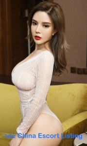Jenny - Nanning Escort Massage Girl
