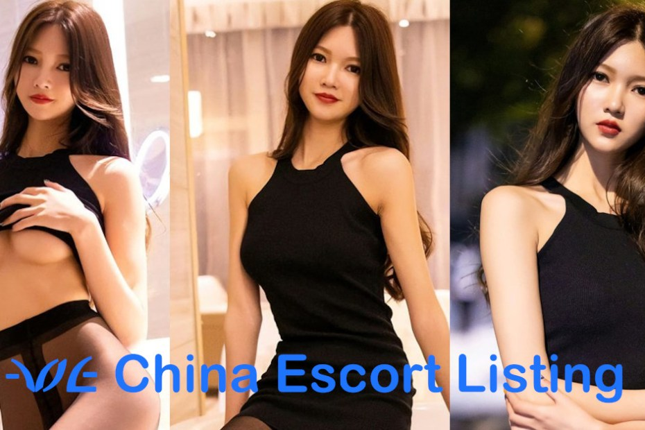 Jessica - Beijing Escort Massage Girl