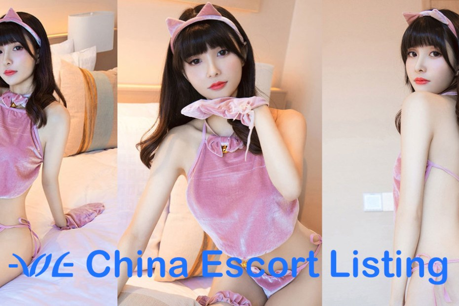 Kitty - Suzhou Escort