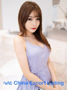 Laura - Urumqi Escort Massage Girl