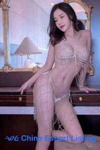 Sabrina - Nanjing Escort Girl