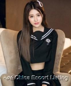 Samantha - Hangzhou Escort