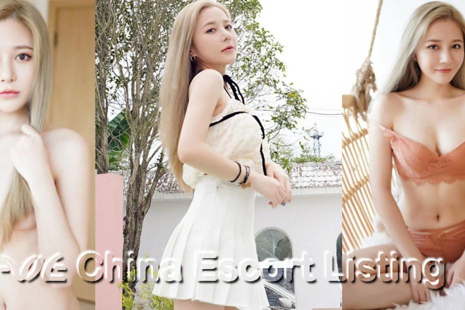 Shanghai Escort - Maisie