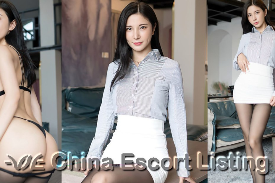 Shenzhen Escort - Gen Ji