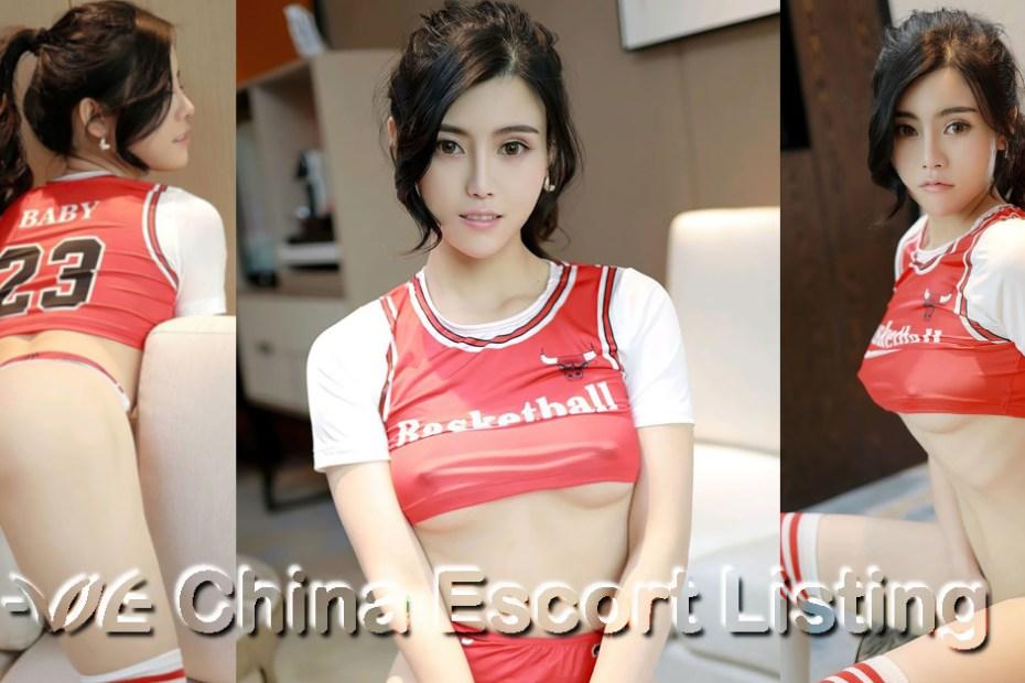 Wuhan Escort - Claire