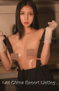 Changsha Escort - Avery