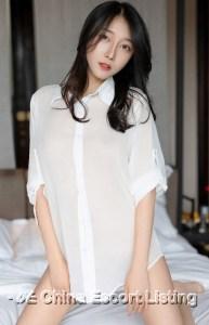 Chengdu Massage Girl - Liu Yang