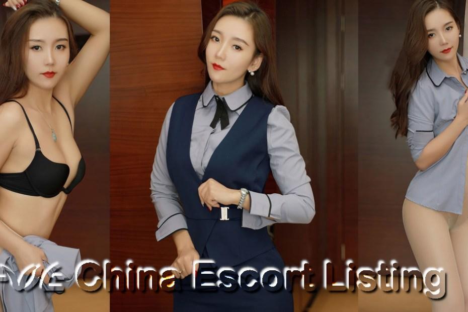 Dongguan Escort - Denise