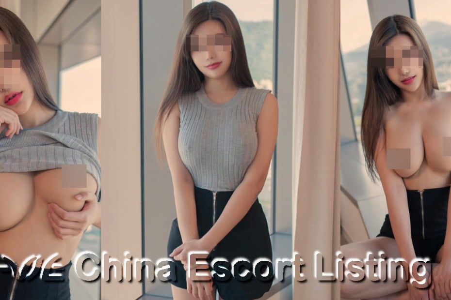 Xiamen Escort Girl - Maggy