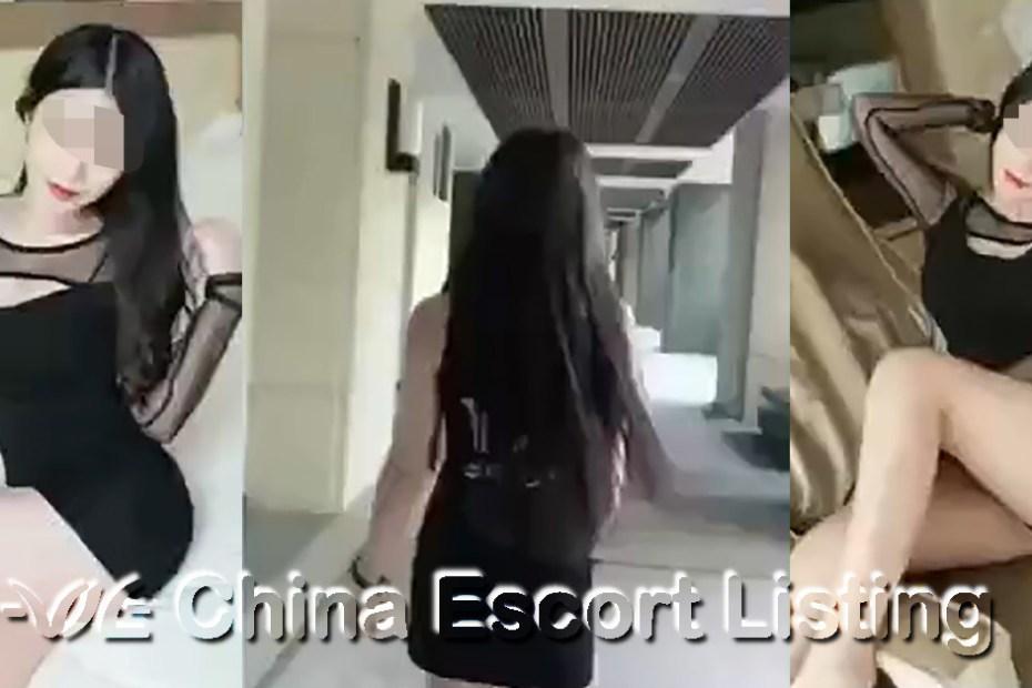Chongqing Escort - Candace