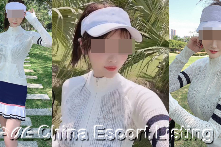 南京伴游 Nanjing Escort - 雅萍 Yǎ píng