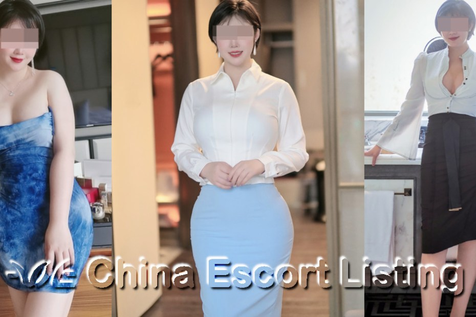 广州伴游 Guangzhou Escort - 乐蓉 Lè róng