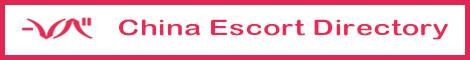 China Escort Directory