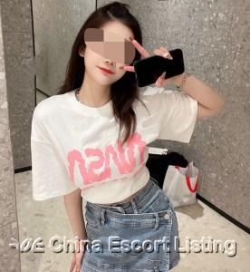 Chongqing Escort Model - Jade