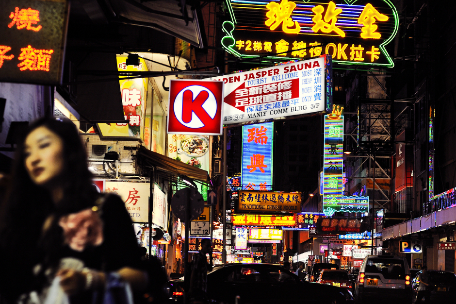 The Mongkok district in Kowloon is one of the most densely populated neighborhoods in the world, known for its underworld controlled nightlife.