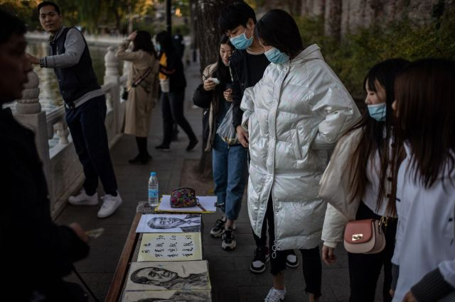 gettyimages 1229106637 • Making Sense of Support for Donald Trump in China Viewpoint