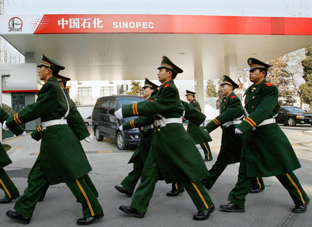 https://i1.wp.com/www.chinafile.com/sites/default/files/styles/system/public/assets/images/article/system/gettyimages-78562952.jpg