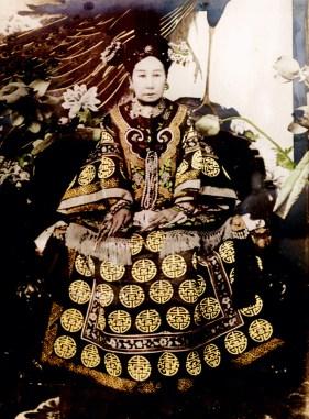 The Surprising Empress | ChinaFile