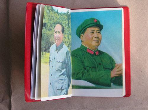 Los regalos chinos más populares en las últimas décadas