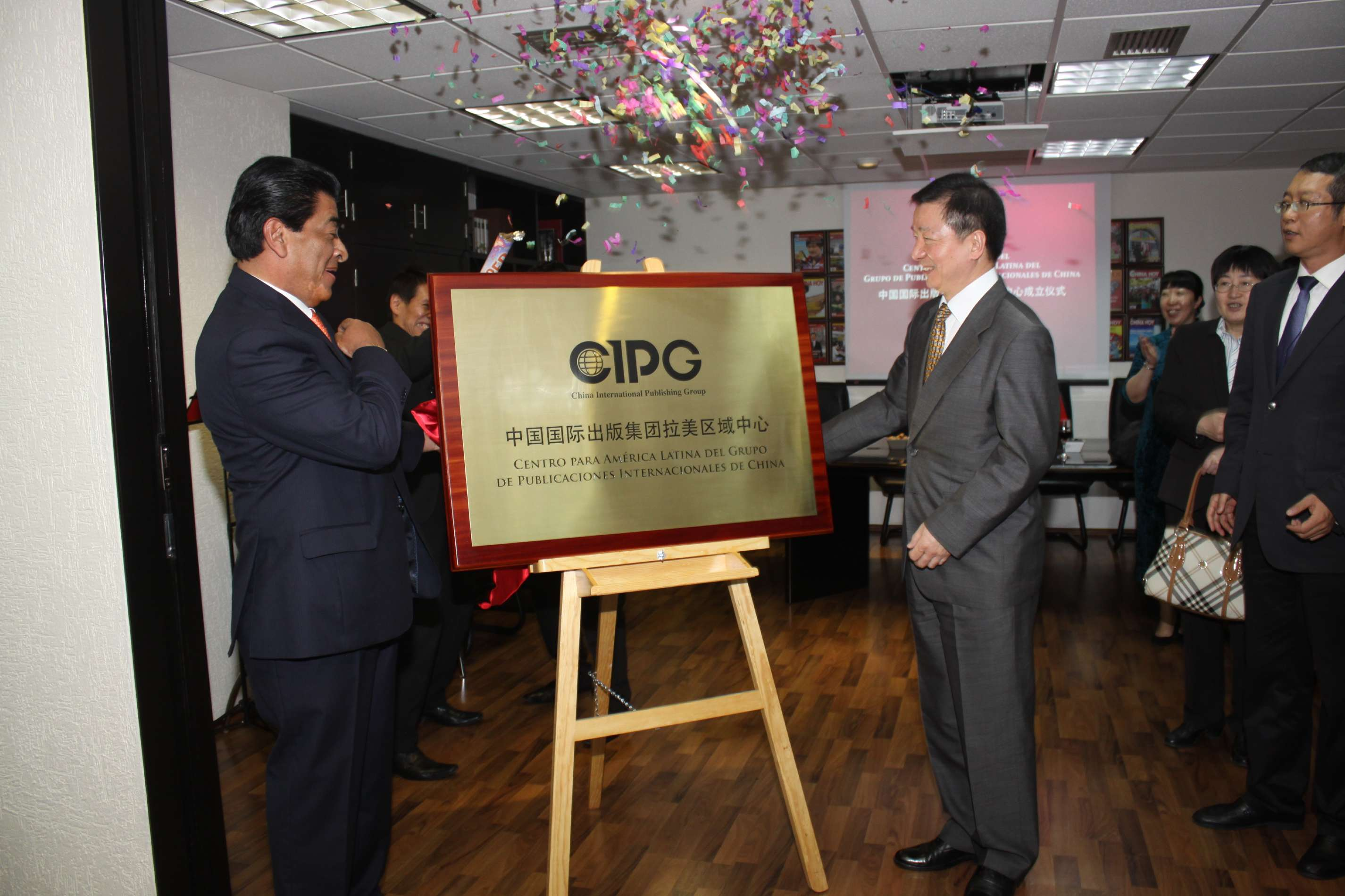 Inauguran en México el Centro para América Latina del Grupo de Publicaciones Internacionales de China