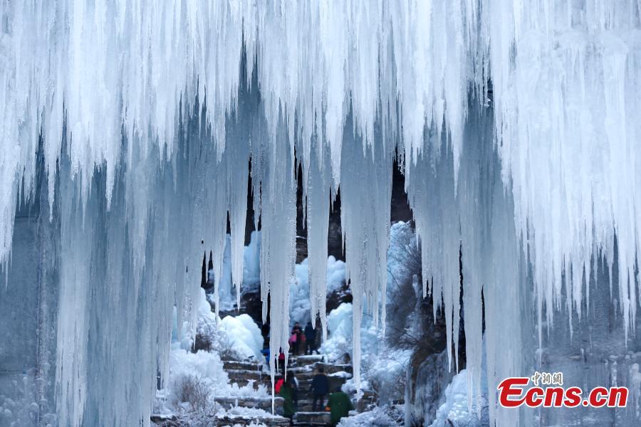 Beijing: Paisajes impresionantes de hielo