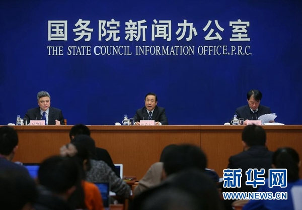 Libro blanco: China expande cooperación internacional en energía nuclear