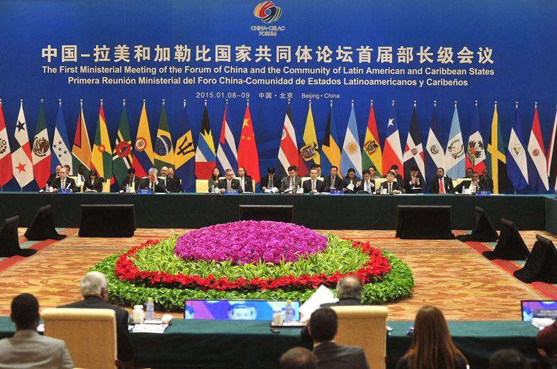 China-América Latina: Diez hechos de 2015