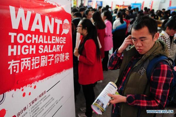 Voz de China: Mayores oportunidades y beneficios esperan a China en 5 años próximos