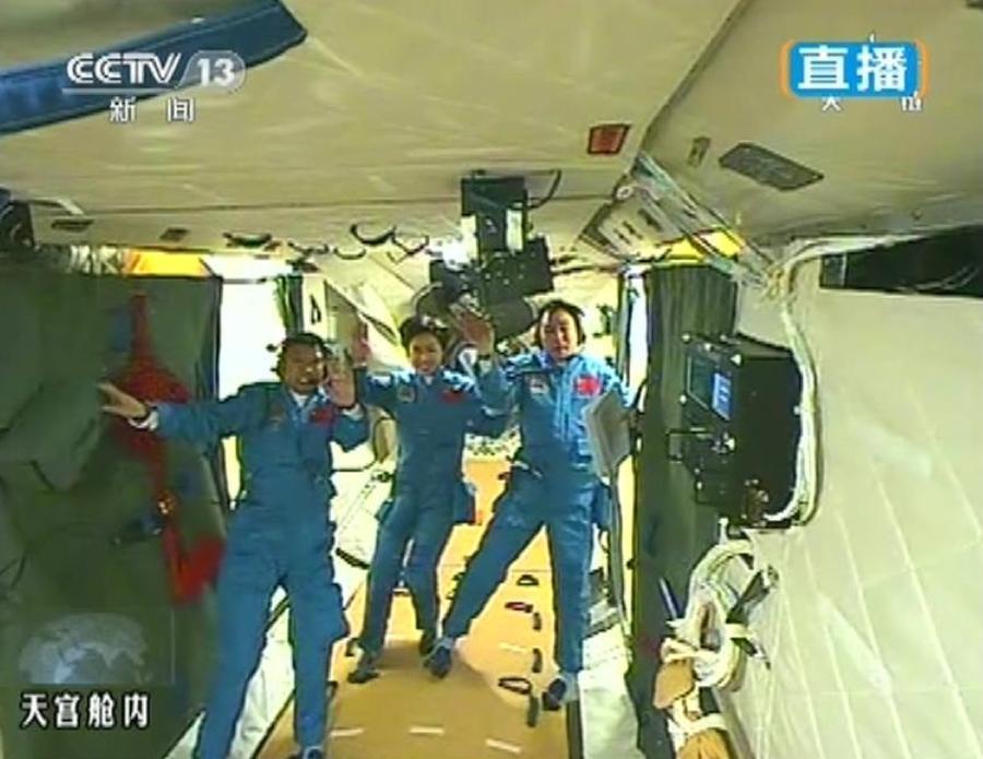 Primer laboratorio espacial de China Tiangong-1 finaliza servicio de datos