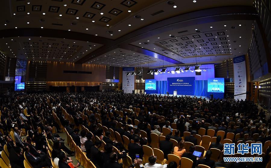 China propone asociación asiática de cooperación financiera