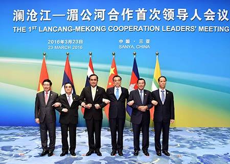 Líderes de países a lo largo de río Lancang-Mekong se reúnen en China para cooperación