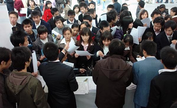 China revisa sus objetivos de empleo para los próximos cinco años
