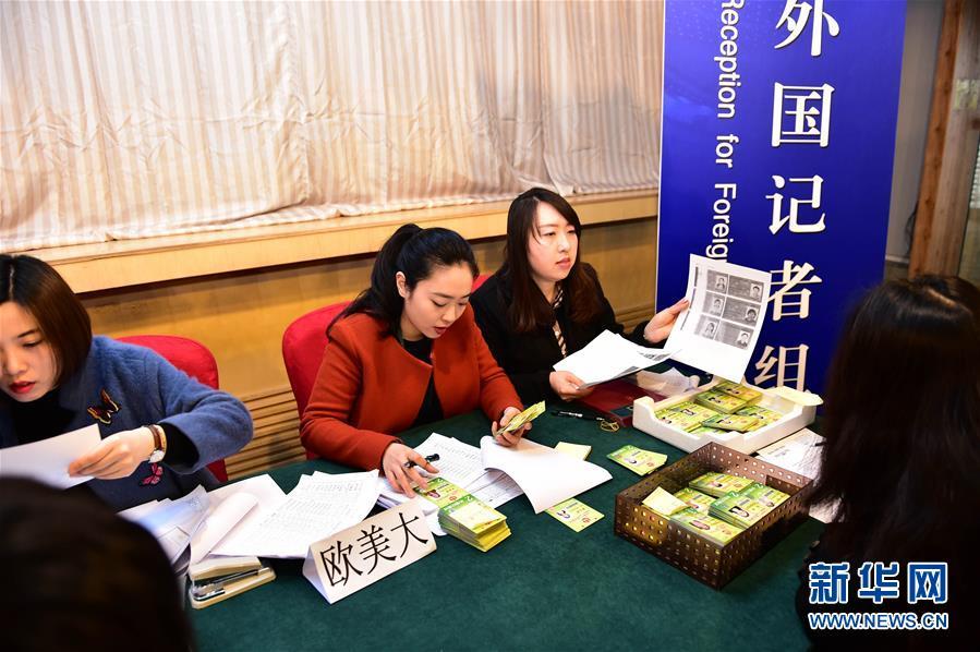 """ESPECIAL: Observadores internacionales siguen """"Dos Sesiones"""" de China en espera de pistas sobre transición económica"""