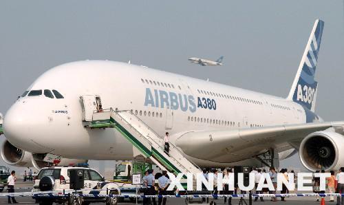 Empieza construcción de centro de acabado y entrega de Airbus en Tianjin