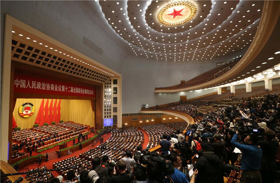 China impulsa 'cuatro concienciaciones' y conformidad con Xi Jinping