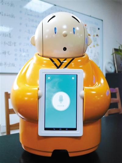 Robot monje llamado Xian'er