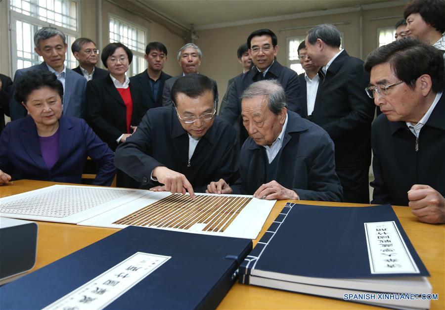 Primer ministro de China subraya importancia de innovación en educación superior