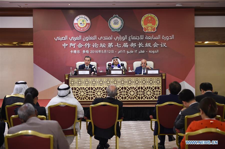 Relaciones chino-árabes avanzan y tienen gran potencial: Canciller chino
