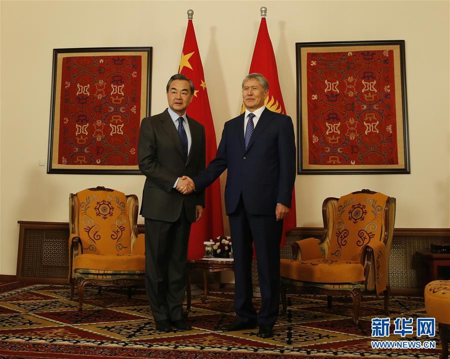 China apoya el desarrollo de países de Asia Central