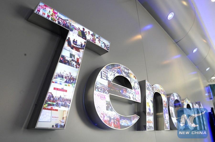 Tencent gana importante premio internacional por innovación y desarrollo de talento