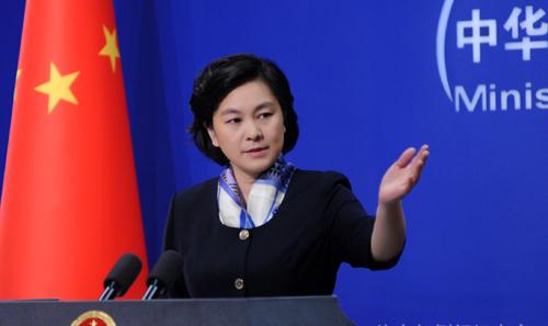 China exhorta a EEUU y Japón a que detengan acusaciones sobre asunto de Mar Meridional de China