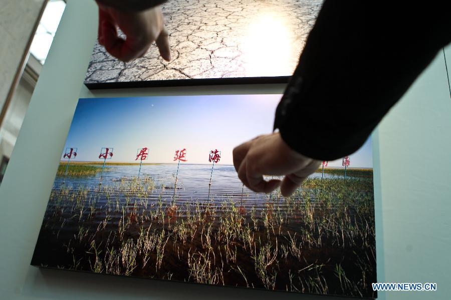 Presidente chino promete impulsar desarrollo verde y bajo en carbono
