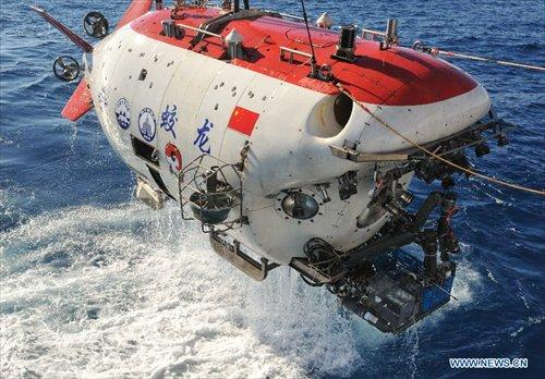 Tribunal de arbitraje emitirá fallo sobre Mar Meridional de China