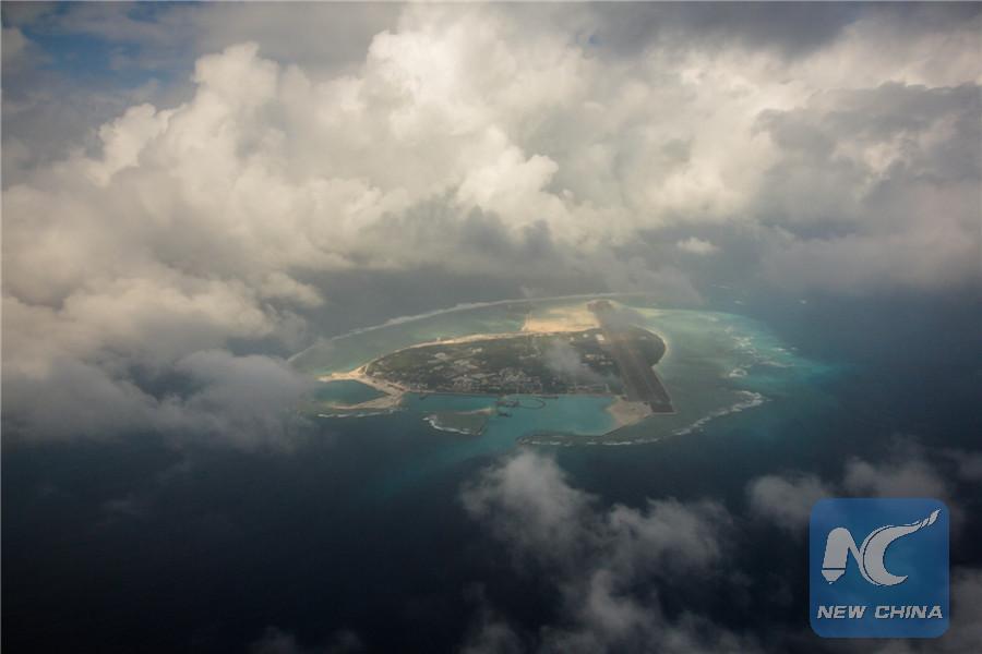 Citas destacadas sobre tema de Mar Meridional de China: El arbitraje no es jurídicamente vinculante