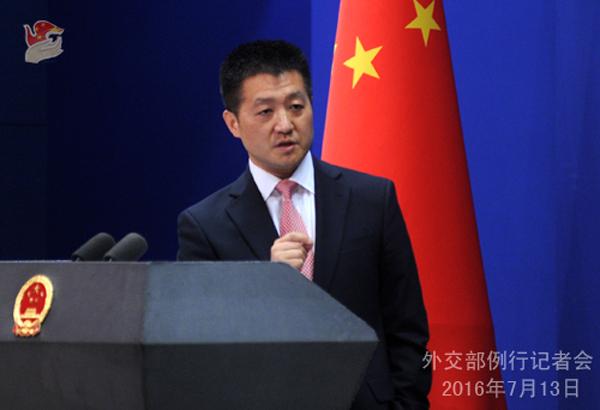 China asegura que estrategia de EEUU amenaza la paz en la región Asia-Pacífico