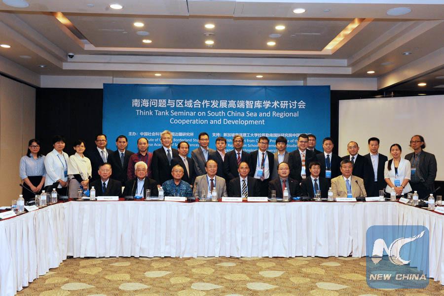 Seminario sobre el Mar Meridional de China y la cooperación regional se celebra en Singapur