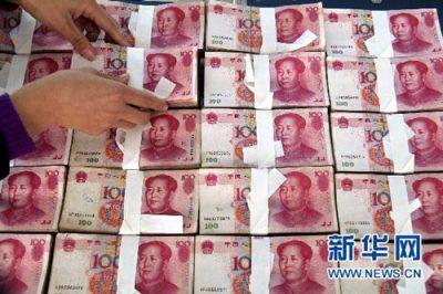 yuan moneda mundo