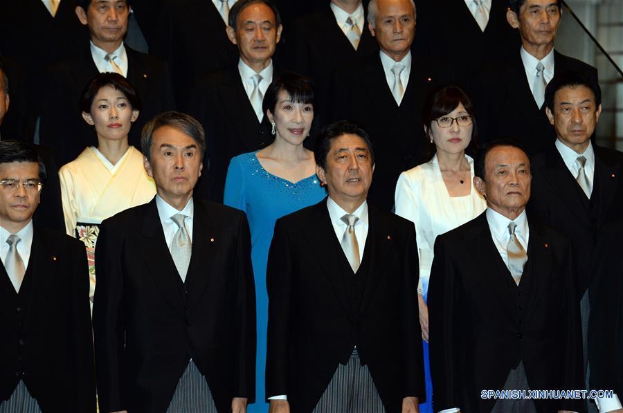 ANÁLISIS: Japón nombra a ultraderechista como ministra de Defensa para impulsar agenda militar