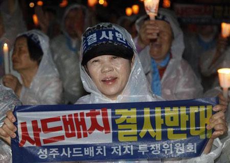 ENTREVISTA: Despliegue del THAAD muestra poca visión por parte de Seúl, según experto ruso